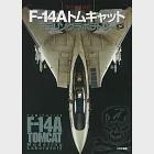 TAMIYA 1/48 F-14雄貓式戰鬥機模型製作技巧圖解專集