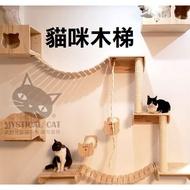 貓咪木梯、 台灣現貨免等、 只有木梯喔 貓走廊 貓樓梯 貓吊橋 可與貓跳台相接 貓橋 貓跳台適用 貓抓柱適用 貓走道適用