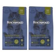 Blackwood柏萊富 特調成貓低卡保健配方(雞肉+米) 貓糧 4磅 X 2包