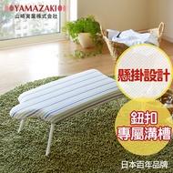 【免運費-請先詢問庫存】日本【YAMAZAKI】人型可掛式桌上型燙衣板(直條紋)