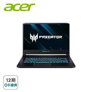 【acer】Predator PT315-52-790J 黑(i7-10750H/RTX2070 8G/16G/512 PCIE/15.6吋FHD IPS 240Hz/W10)