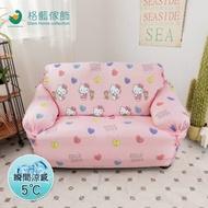 【格藍傢飾】Hello kitty 涼感彈性沙發套-清新粉3人