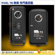 品色 PIXEL T8 DC2 無線 快門遙控器 公司貨 Nikon D7200 D750 D5500 D610 Df