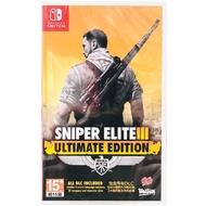 Switch遊戲NS 狙擊之神 3 終極版 Sniper Elite 3 Ultimate 中文版【魔力電玩】