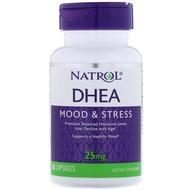 Natrol DHEA 脫氫表雄酮 睪固酮【25mg/90顆】【25mg/180顆】【25mg/300顆】