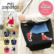 Japan Mis Zapatos Multifunction Legs Pack Back Messenger Bag