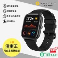 Amazfit GTS華米消光黑魅力版 智能運動心率智慧手錶(即時顯示line/FB等來電信息通知)