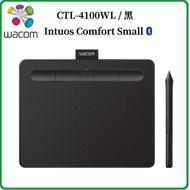 Wacom Intuos Comfort Small   CTL-4100WL 藍芽版繪圖板 黑/綠/粉 三款