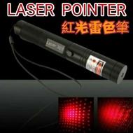 特價 303滿天星紅光雷射筆1000mw可變焦滿天星 配18650鋰電池.充電器 全配組