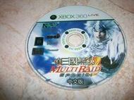 XBOX360遊戲光碟– 真三國無雙 連袂出擊 MULTIRAID Special (中文版)