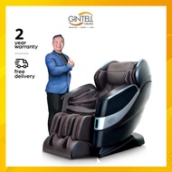 [FREE Shipping] GINTELL DéSpace Star II Massage Chair
