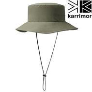 Karrimor Trek Hat 透氣彈性圓盤帽/遮陽帽 101075 卡其綠