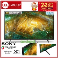 Sony X80H 49 Inch 4K Ultra HD Android TV ( KD49X8000H )