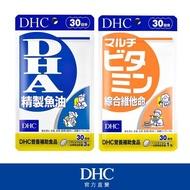 【DHC】老外族必備組(精製魚油DHA 30日份+綜合維他命30日份)