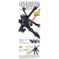 PB限定 MG XM-X2ex Crossbone Gundam X2 KAI 骷髏鋼彈X2改 海盜 CUSTOM