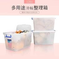 【dayneeds 日需百備】K1201 多用途滑輪整理箱_3入(塑膠箱/衣物收納/收納箱/置物箱)