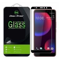 HTC U11 U12 Life滿版全膠 無白邊 U11+ 螢幕保護貼 u11 plus手機保護膜 保護貼 3倍抗指紋