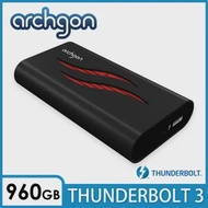 【archgon亞齊慷】X92-960GB Thunderbolt 3 SSD 外接式固態硬碟(Intel 原廠認證)