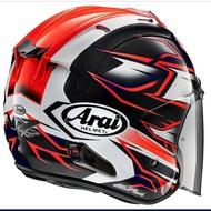 Arai Helmet  Vz-Ram Ghost (Red)