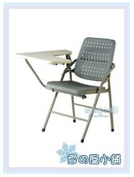 ╭☆雪之屋居家生活館☆╯R293-04/S316-05 白宮塑鋼烤漆課桌椅/折疊椅