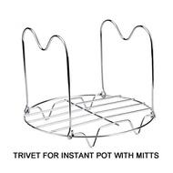Kitchea Steamer Rack Trivet with Handles for Instant Pot/Pressure Cooker 6 or 8 QT, Instant Pot Acce