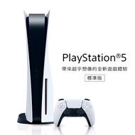 【PS5】PlayStation 5 主機【第二波預購】