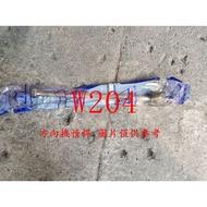 BENZ W204 方向機惰桿(一支價格).方向機拉桿.方向機舵桿 台製全新品