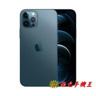 @南屯手機王@ Apple iPhone 12 Pro 512G 三鏡頭 新材質超瓷晶盾 【宅配免運費】