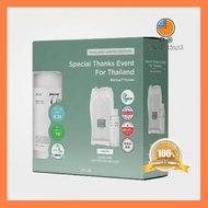 Free Shipping Anua Heartleaf 77% Soothing Toner X Special Set KORIICO บริการเก็บเงินปลายทาง