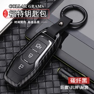 Ford Carbon Fiber High-quality Car Key Case for Men, Suitable for Focus Ford, Focus Ford, Focus Ford, New Mondeo, Focus Ford