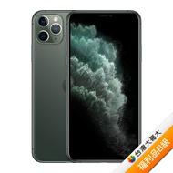 Apple iPhone 11 Pro Max 256G (綠)【拆封福利品B級】