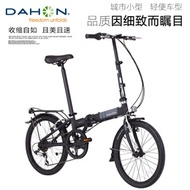 Big row DAHON folding leisure bike 20 inch men s and women s bicycle adult riding aluminum alloy 6-s