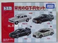 *玩具部落*TOMICA 多美 風火輪 小汽車 TM 合金 榮光的GT-R 全新 特價691元