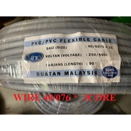 SINO 40/0.76MM X 3C 100% Pure Full Copper 3 Core Flexible Wire Cable PVC Insulated Sheathed Made in Malaysia