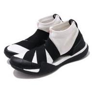 adidas 訓練鞋 PureBOOST 3女鞋 AP9872