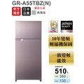 【送標準安裝-請殺價】-【提供貨到付款】GR-A55TBZ(N)東芝510公升香檳金色雙門變頻冰箱