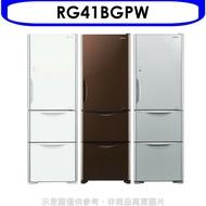 樂點10%送=9折+現折200★日立【RG41BGPW】394公升三門冰箱(與RG41B同款)GPW琉璃白回函贈