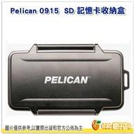 Pelican 塘鵝 0915 記憶卡盒 SD 卡收納盒 氣密防水盒 Memory Card Case 公司貨