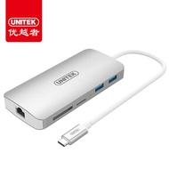 【生活家購物網】UNITEK 優越者 TYPE-C轉千兆網卡 HDMI USB3.0 HUB SD卡 多功能轉接器 Y-9115SL