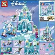 現貨 高積木 S牌3016 艾莎的魔法冰雪城堡 安娜冰雪奇緣城堡 迪士尼公主好朋友女孩 相容樂高LEGO41148