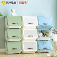 收納箱 整理箱 收納盒 禧天龍超大號斜開式翻蓋塑料收納箱寶寶玩具儲物箱衣物零食整理箱
