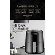 科帥AF612家用智能觸摸屏空氣炸鍋 (含禮包) #預購