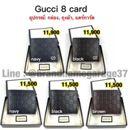 New Gucci men wallet 8cards