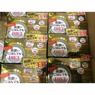 *現貨24h內出貨*日本 王樣 新谷酵素 日本酵素 黃金版 NIGHT GOLD DIET夜遲酵素30包
