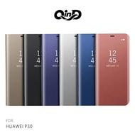 QinD HUAWEI P30 透視皮套