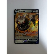 Pokemon - Steelix V Card (Vivid Voltage)