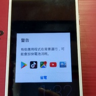 ELIYA 5.5吋雙卡 智慧型手機 免運費 老人機 備用機