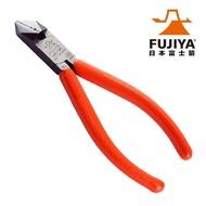 【日本Fujiya】斜口鉗150mm(斜口鉗 日本製造)