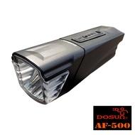 紫米單車!!  DOSUN AF500 500流明 USB充電自行車前燈 IPX4防水_可當行動電源