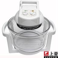 【Max魔力生活家】上豪旋風烘烤爐AX-787M  ( 特價中 免運費 )